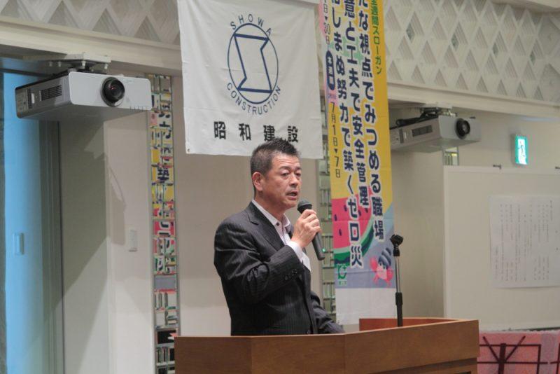 安全への誓いを新たにする弊社代表・工藤圭亮