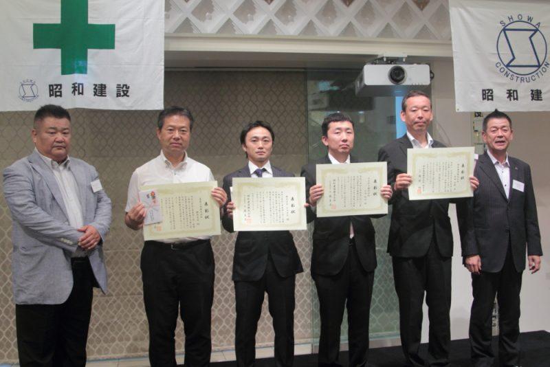 安全運動の推進に貢献された会員企業表彰の様子